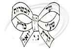 Vaad Hakashrus of Kiryas Yoel